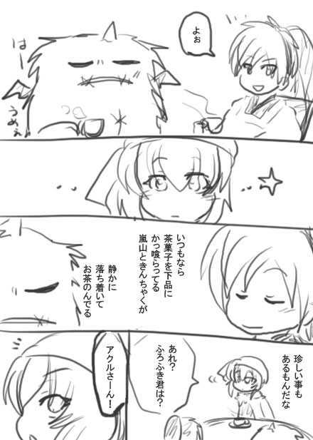 60話・らくがき漫画