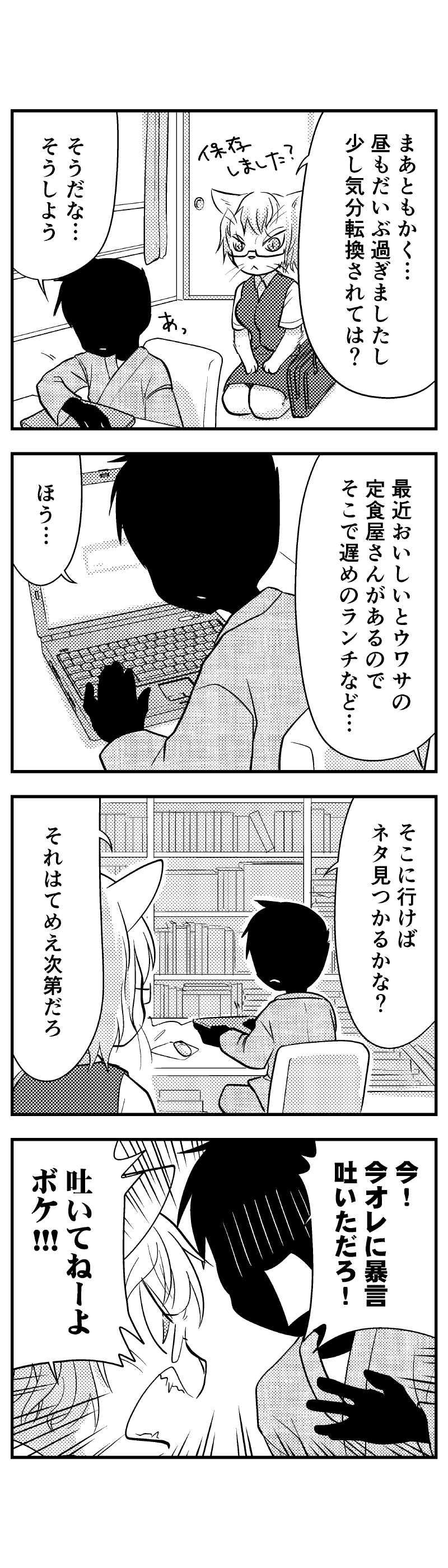 025 小説作家