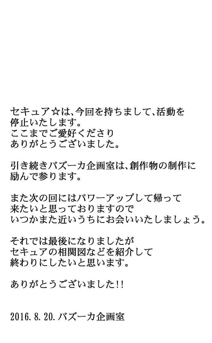 第五話「アーマロイドコンプレックス」(後編)