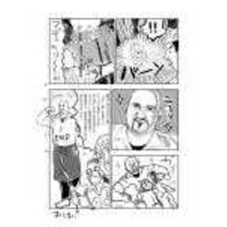 弐話3頁byタージマハル☆千葉(完)