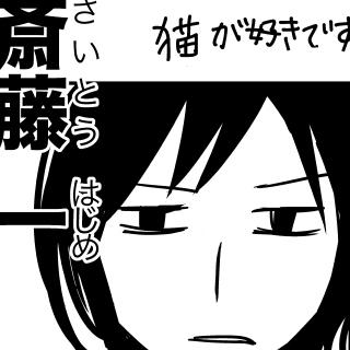 かるら〜杯中の蛇影〜7話(登場人物しょうかい)