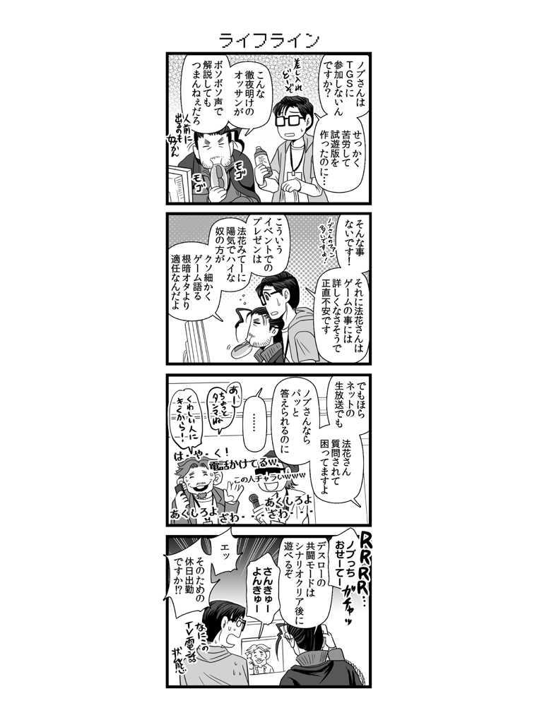 04:イベント編