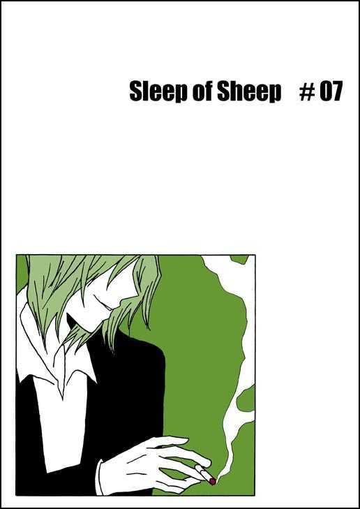 Sleep of Sheep #07