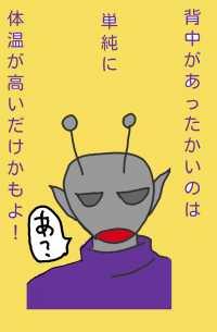 ヴェボット