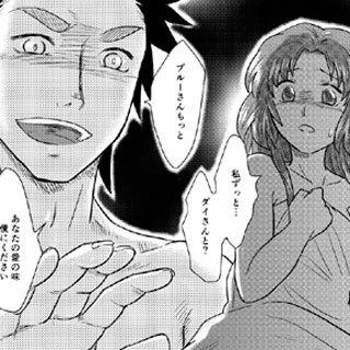第十二話【前編】