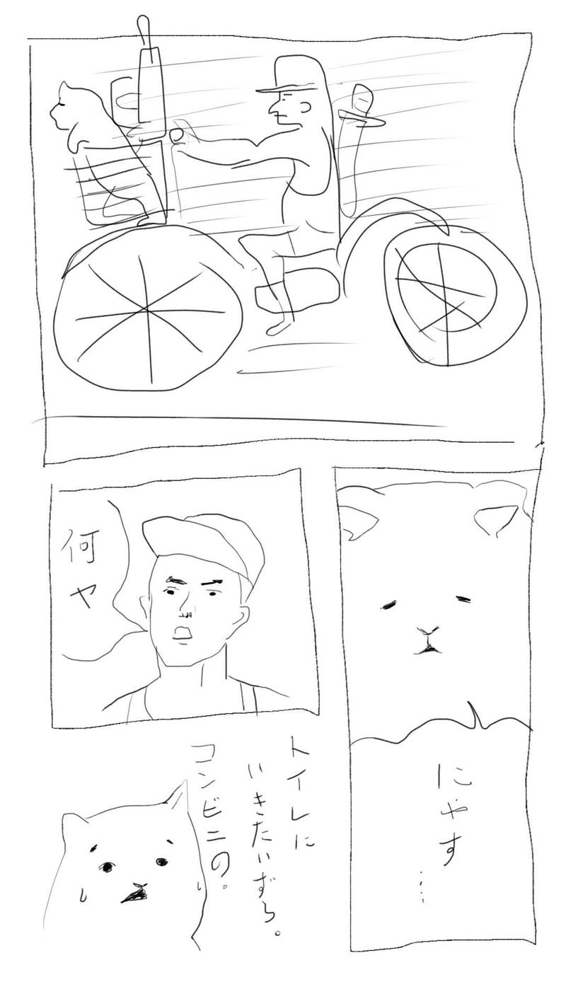 夢 #02