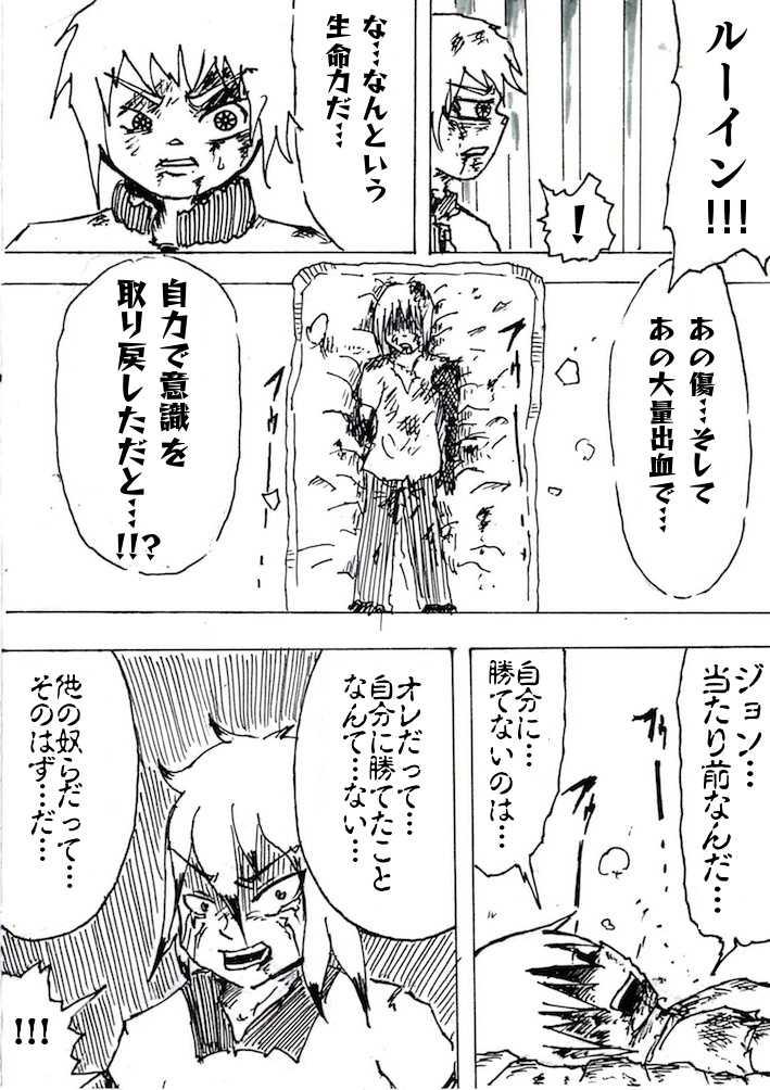 Re:010 死ぬのは怖いだろ!?