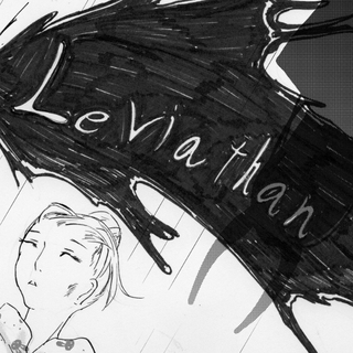 Leviathan~少女とある歩み寄ってくる死~.2