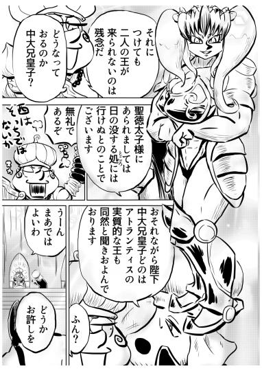 ローマ・コロシアム編 5
