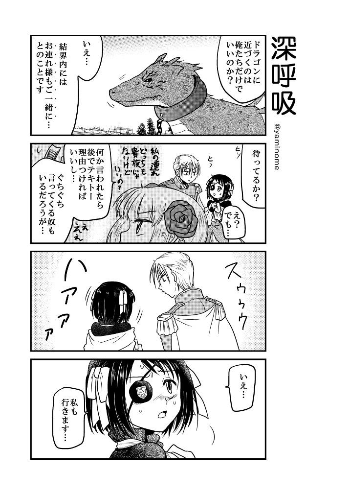 【第十七話】「シンデレラ」