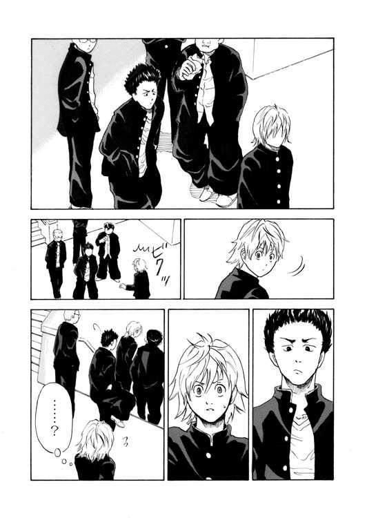 ■第1話■災いの箱