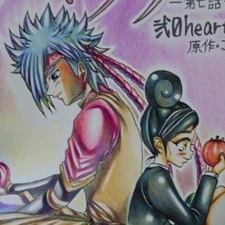 月獣姫第7話-後編-