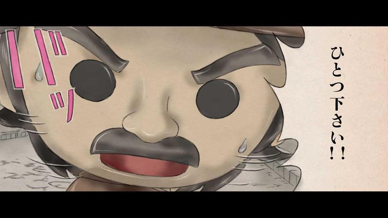 第2章 狼男の虐殺 第1節 イングラム警部補登場 1