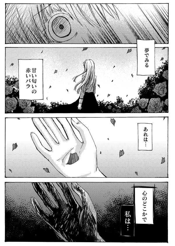 4話(最終話)