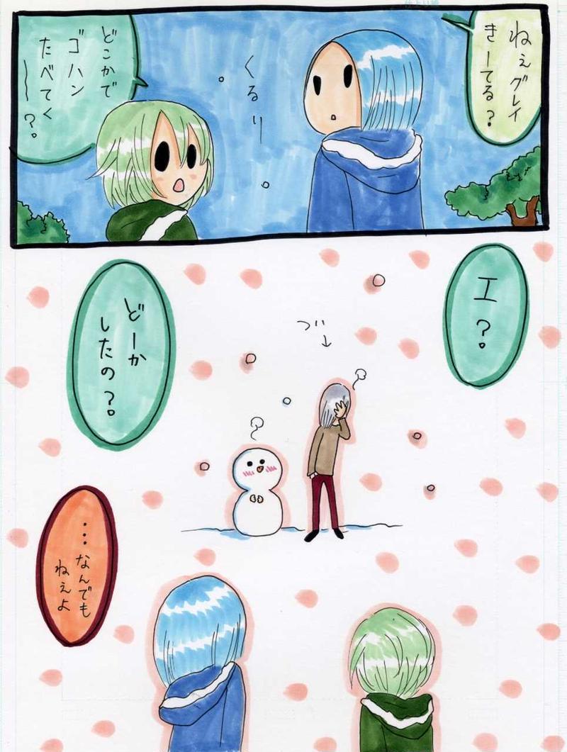 雪ん子さん-16-後編