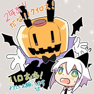 2章3話【ハロウィンを終わらせて!】