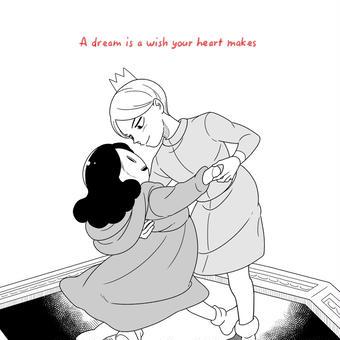 お姫様になるんだもん