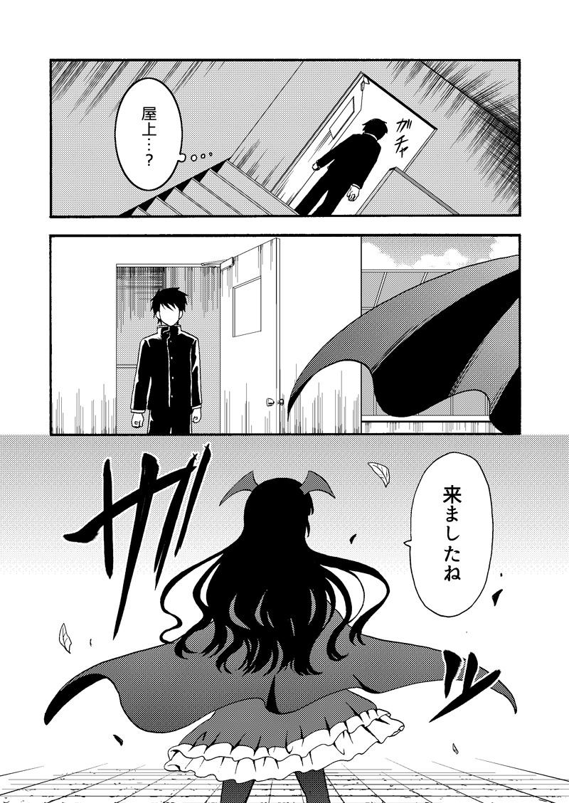第47話「変人戦争(後編)」