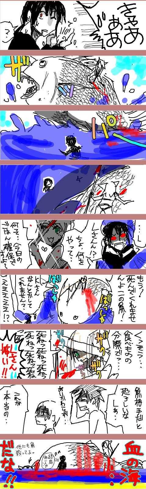 2011/8/26「夏らしいネタ」