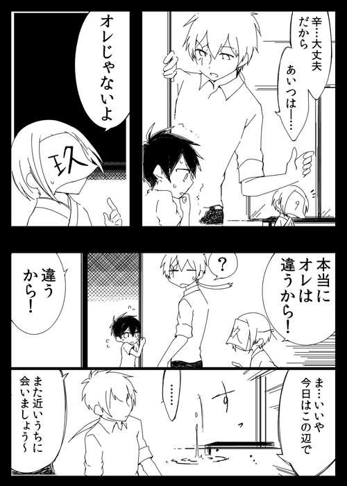 No.22「蝶妖Ⅲ」