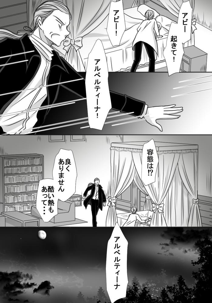 4話目_004