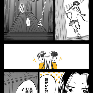 No.76「隠れ鬼」②