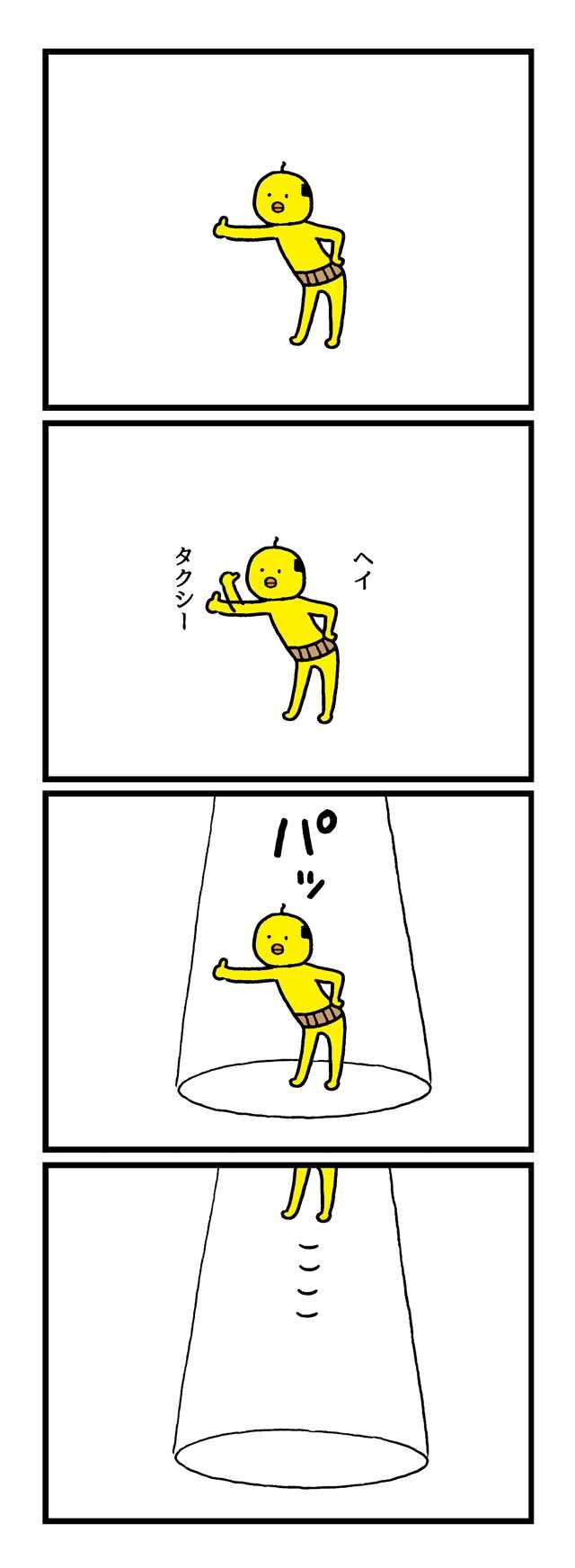 ぴよじ その8