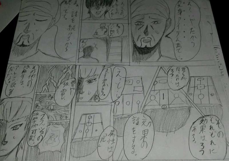 派遣戦士~第1話ー1~