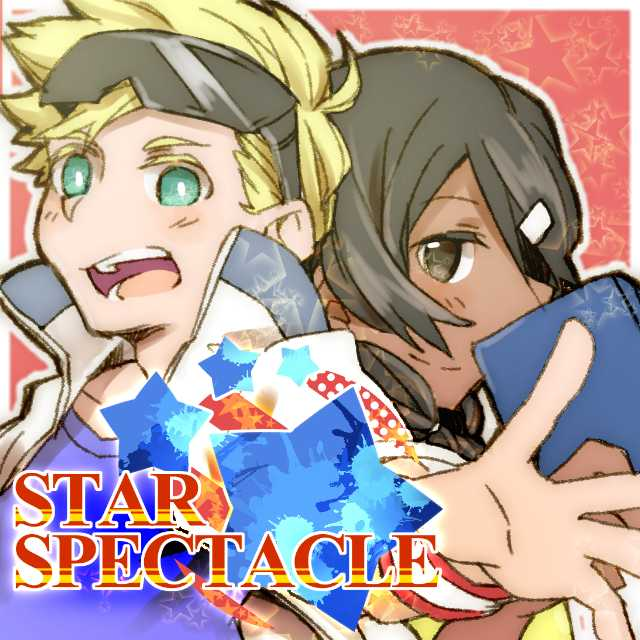 STAR SPECTACLE