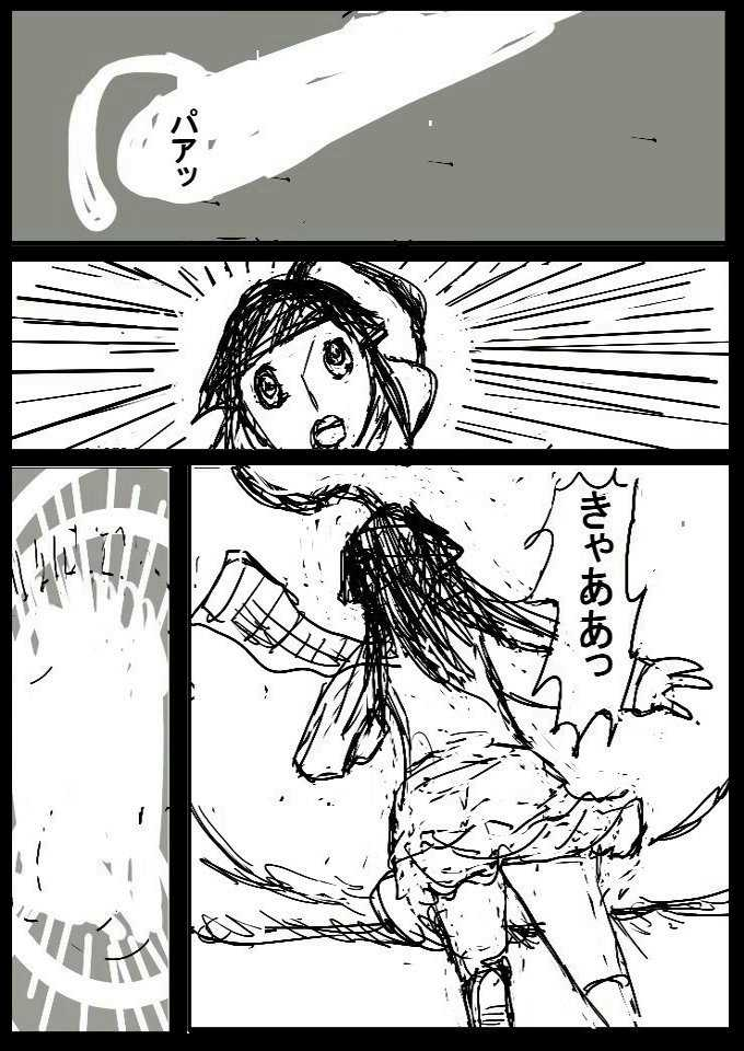 オナ禁倶楽部・オナコメット・後編