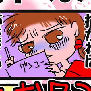 近況マンガ「黒木のおちり」 / 2020-09