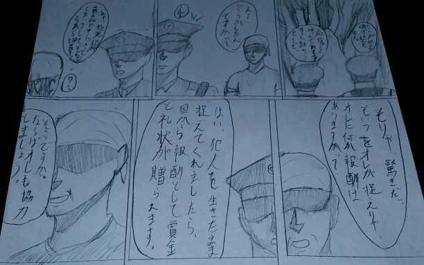 日々での出来事~中編(1)~