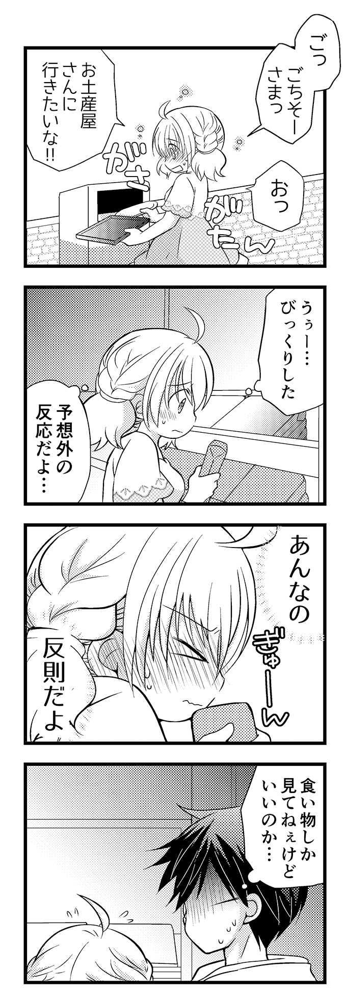 21「さくらとSMILE(12)」