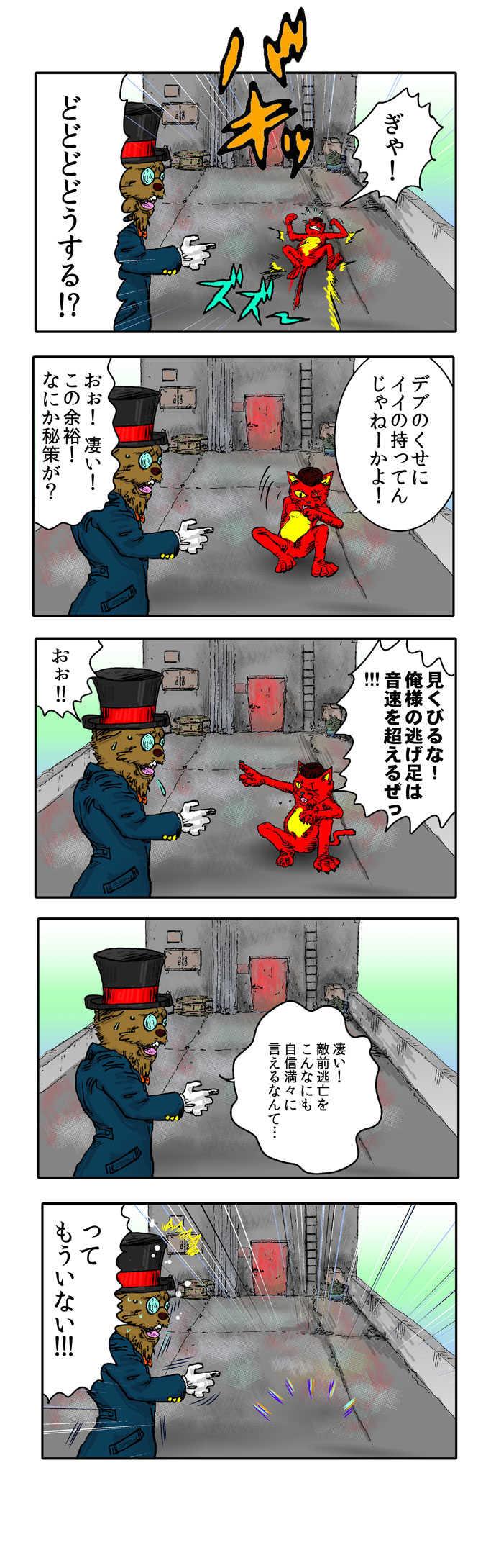 第三話 インフィニティ・ライブス
