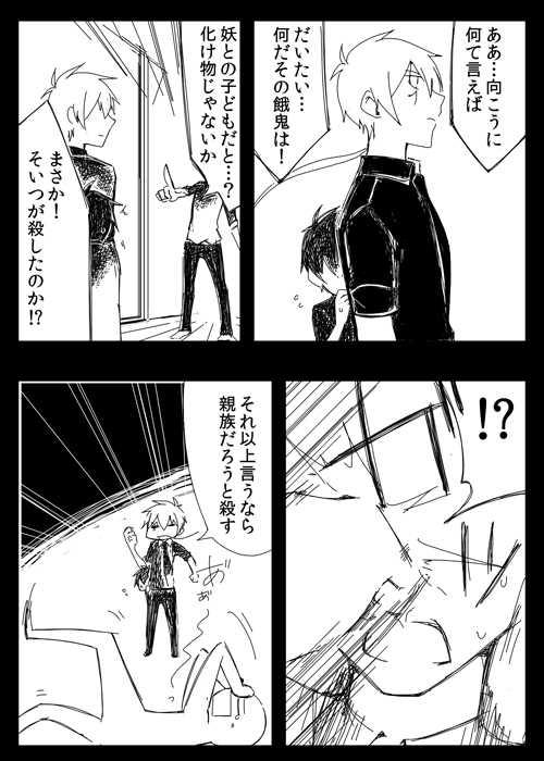 No.27「蝶妖Ⅷ」