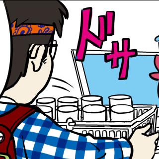 13話「怪人!コスパ男