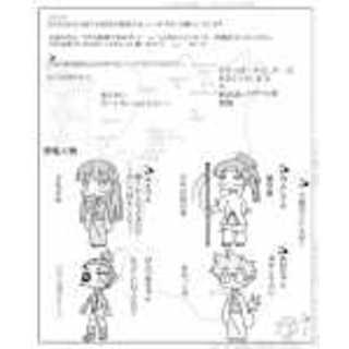 16話 大曲の花火大会(大仙市)