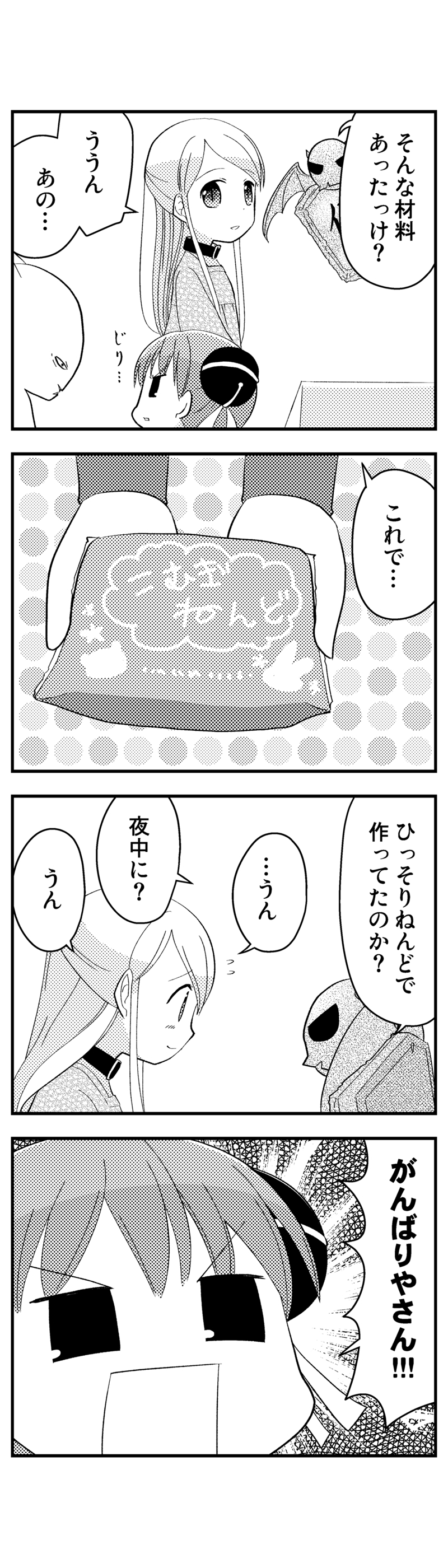 117 ケーキ