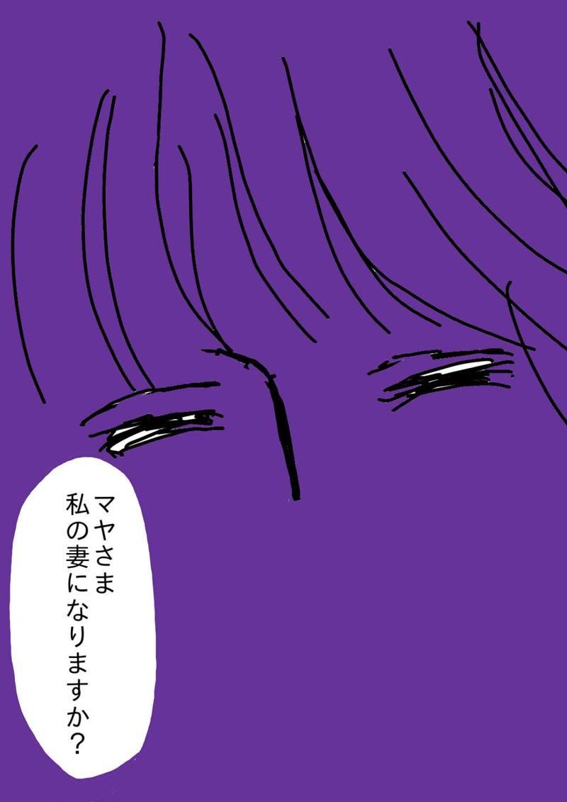 ヴァンパイア星人33