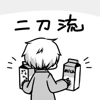 身長についての一考