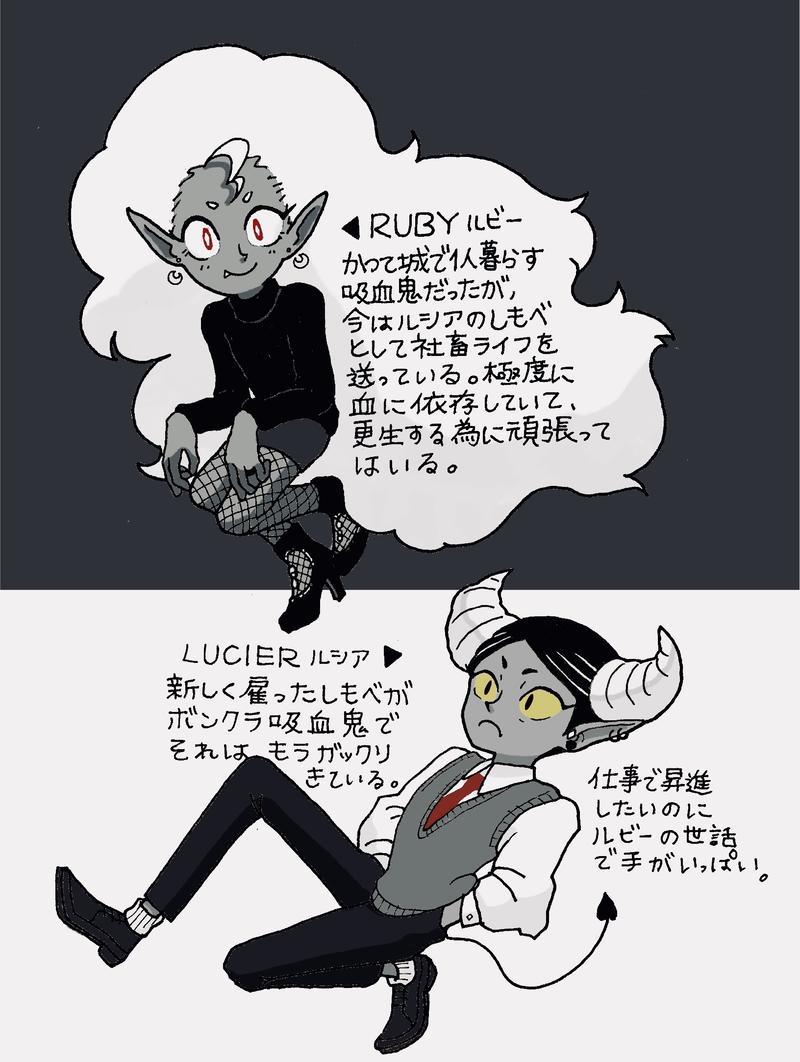 渋谷ハロウィン/ヘアカット/イラスト集
