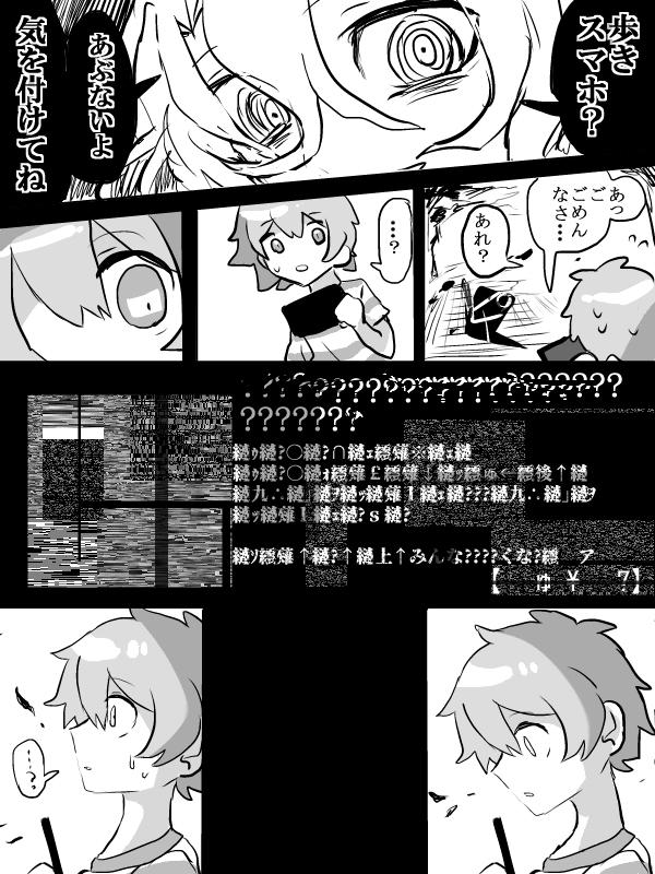 【いきものアプリ】