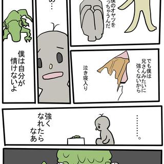 #26 『雰囲気話ほぼ一ページ』