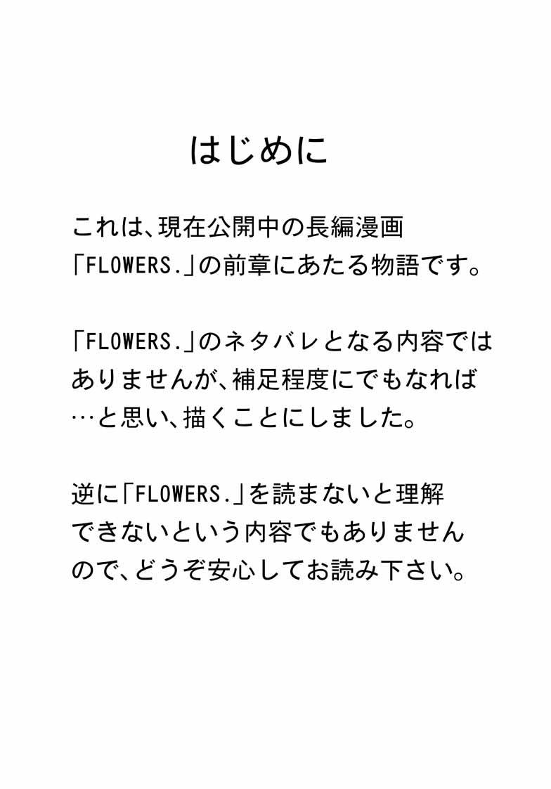 №1(1)
