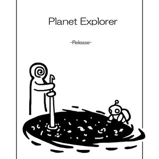 Planet Explorer -release-