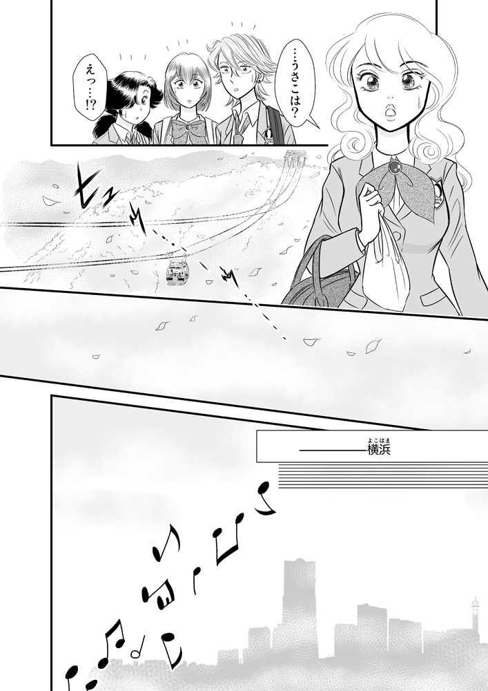 第二章4時限目「五里霧中に迷う」