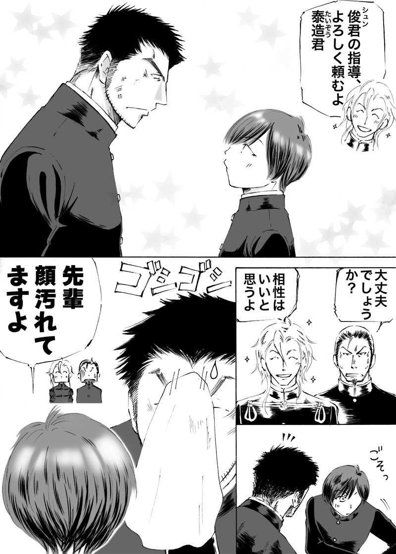 カンケン!〜第弐・伍幕『自分らしさ』(前編)