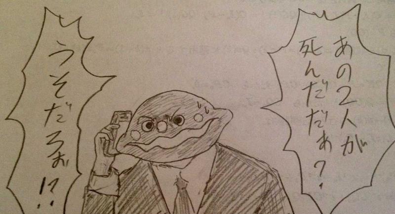 おっさんのゥチのアンパンマン・第三部