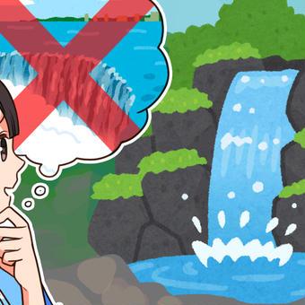 滝=ナイアガラ?