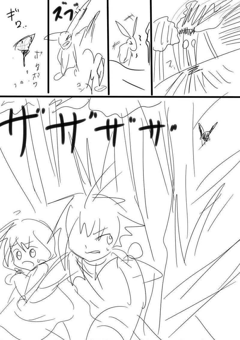 少年は一人前の魔導士を目指す